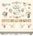 "Набор бумаги односторонней ""Французский сад"" 190 гр 30,5х30,5 см"