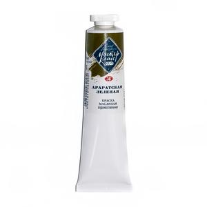Араратская зеленая масло,  46мл