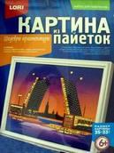 "Картина из пайеток ""Вечерний Петербург"" 25х33см"