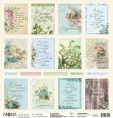 Лист Карточки Дыхание весны 190 гр 30,5х30,5 см