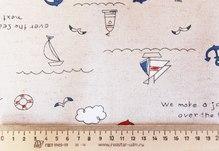 """Ткань """"Море"""" лен, 50*150"""