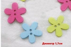 """Пуговицы деревян """"цветочки """" разноцветные"""