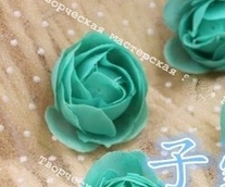 Цветы из фоамирана d2,5см