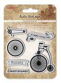 "Набор штампов ""Автовинтаж. Велосипед"", 10,5*10,5см"