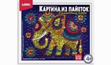 """Картина из пайеток """"Индийский слон""""215x256x40 мм."""