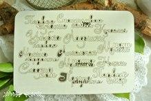 """Чипборд """"Надписи для детского альбома 1"""" от 2 до 7 см"""