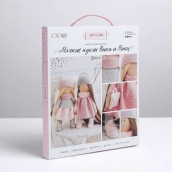 Интерьерные куклы «Подружки Вики и Ники» набор для шитья, 18 х 22.5 х 4.5 см