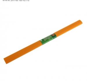 Бумага креповая поделочная гофро 50*200см оранжевая, в рулоне
