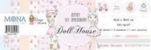 Набор бумаги Dollhouse + ПОДАРОК