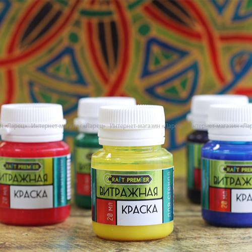 Витражные краски своими руками клей пва и гуашь 14