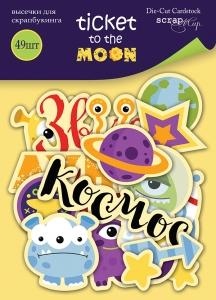 Набор высечек 49шт  Ticket to the Moon