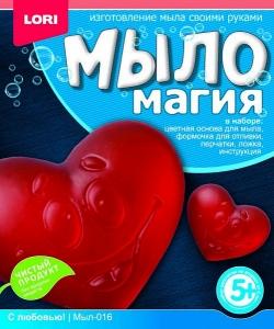 """МылоМагия """"С любовью"""""""