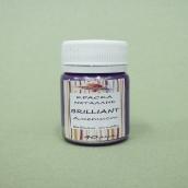 Краска металлик Бриллиант Аметист, ProArt  40 мл,