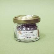 Пурпурин  серебро 20 мл