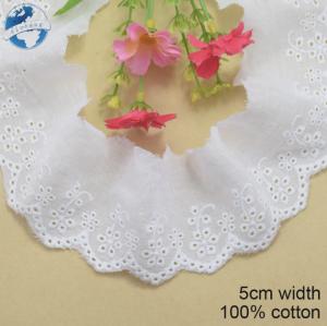 Тесьма шитье белый 5,5см 1ярд
