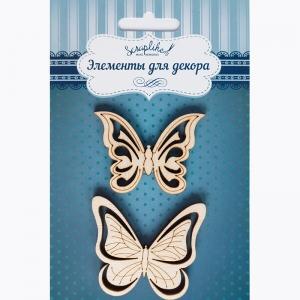 Набор деревянного декора Бабочки