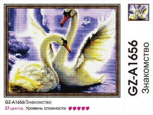 Алмазная живопись  Знакомство (37 Цветов) 40х50 см