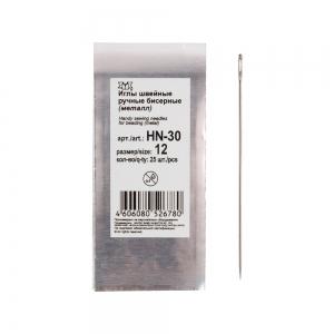 Иглы бисерные сталь HN-30 5 х 25 шт №12