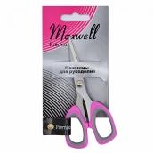 Ножницы для рукоделия Maxwell premium, 135 мм