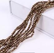 Бусины стеклянные  6 мм 65 шт ± 5 шт на нити стекло СК №014 коричневый