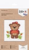 """Набор для вышивания 8-342 """"Малыш медвежонок"""""""