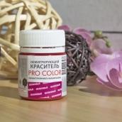 """Краситель немигрирующий """"PRO Color"""", малиновый (сохраняет прозрачность мыльной основы), 20 гр."""