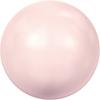 """Бусины стеклянные """"Сваровски"""" 4 мм 5 шт под жемчуг кристалл розовый"""