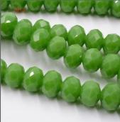 Бусины 6мм цв.т. зеленый матовый 50шт