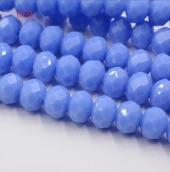 Бусины 6мм цв.св. голубой матовый 50шт