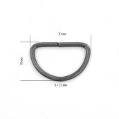 Полукольцо металлическое  20х 2мм цв. никель черный уп. 10шт