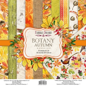 "Набор скрапбумаги ""Botany autumn"" 20x20см"