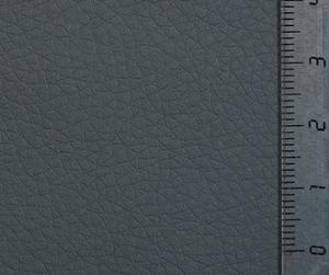 Кожа искусственная 20х30см толщ.0,85мм цв.св.серый уп.2листа
