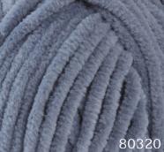 Пряжа DOLPHIN BABY (80320) серый