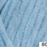 Пряжа DOLPHIN BABY (80344) голубой