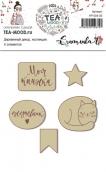 """Набор деревяного декора, 5 шт. из коллекции """"Счастливая"""""""