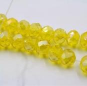 Бусины стекло 3*4мм цв.желтый 145шт. прозрачн