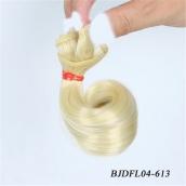 Трессы кудри 30*100см блонд 613