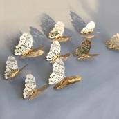Набор бабочек 12 шт. цв. Золото ажур