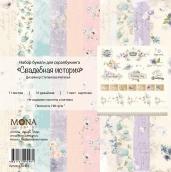 Набор бумаги Свадебная история 190 гр 30,5х30,5 см 11 листов