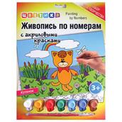 "Картина по номерам ""Котенок"", А4"
