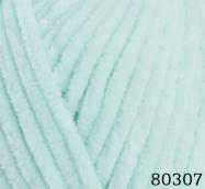 DOLPHIN BABY (80307) нежно-мятный