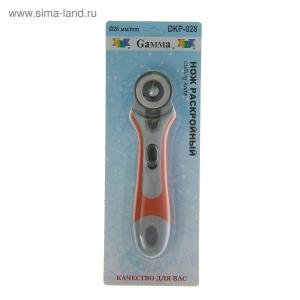 Нож раскройный   DKP-028  d 28 мм