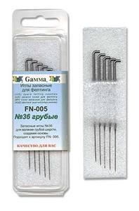 """""""Gamma"""" FN-005 Иглы для валяния (фелтинга) запасные 1 шт 36"""