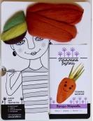 """Набор по валянию  """"Брошь-Морковка"""" Прямые ручки"""