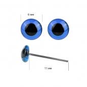 Глаза стеклянные 6мм цв.голубой 1шт