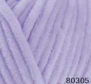 DOLPHIN BABY (80305) сиреневый