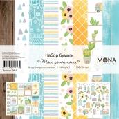 """Набор бумаги MoNa Design """"Там за холмами"""" 10 односторонних листов 305х305мм"""